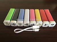Mini Портативное зарядное устройство POWER BANK 2600 mAh, повер банк, зарядное, банка зарядка