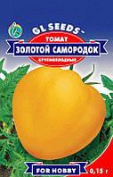 Томаты - Золотой самородок 0,2г