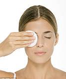 Academie Двухфазное средство для снятия макияжа с глаз,250 мл, фото 2