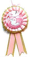 """Медаль сувенирная """"Новорожденной"""". Цвет: Розовый"""