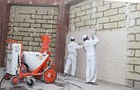 Машинная штукатурка стен смесью KNAUF МР-75 (работа + материал)