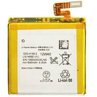 Аккумулятор Sony Xperia ion LT28i, LIS1485ERPC (1840 мАч)