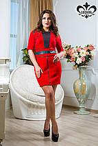Платье замша | Вассаби lzn, фото 3
