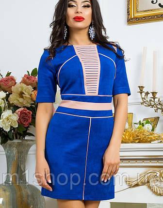Платье замша | Вассаби lzn, фото 2