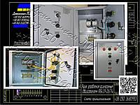 Я5431, РУСМ5431, Я5433, РУСМ5433  ящики управления реверсивным асинхронным электродвигателем, фото 1