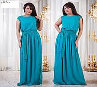 Платье женское в пол больших размеров р 747.1 гл
