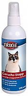 Trixie Спрей дезодорирующий