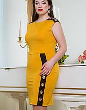 Платье прилегающего силуэта   Чикаго lzn, фото 3