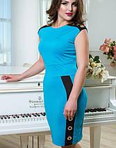 Платье прилегающего силуэта   Чикаго lzn, фото 2