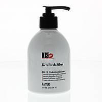 Оттеночный кондиционер для волос  с кератином Серебро KeraFresh Silver