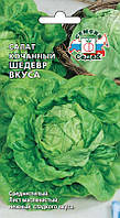 Салат Шедевр Вкуса (кочанный) 1 г