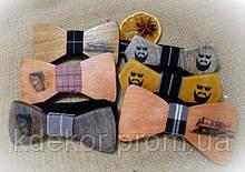 Бабочка-галстук №1 заготовка для декора