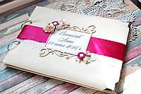 Свадебная Книга Пожеланий - малиновая