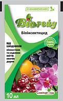 Биоинсектицид Биорейд 10 мл Вассма Ритейл
