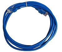 Gigabit Ethernet cable 2 m Blue Лицензия
