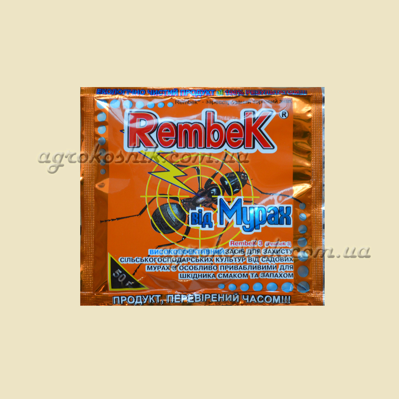 Rembek (Рембек) от муравьев 50 г