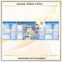 Кабинет Английского языка  код S46016