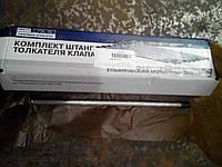 Штанга толкателя клапана Газель,Волга,УАЗ дв. 402,4216 АИ-92(комплект 8шт+регулир. винты) (производство УМЗ)