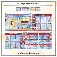 Кабинет Английского языка код S46011, фото 1
