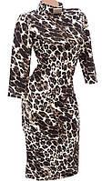 Облегающее леопардовое платье-миди (42-44)