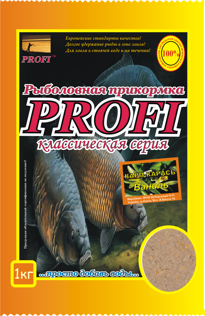 Прикормка PROFI Карп-Карась Ваниль