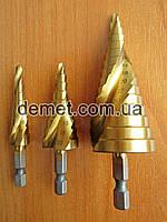 Набор ступенчатых сверл по металлу 3 шт 4-12, 4-20, 4-32 мм, высококачественная HSS сталь - ХИТ ПРОДАЖ!