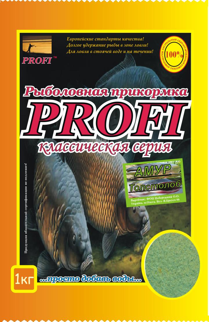 Прикормка PROFI Амур-Толстолоб
