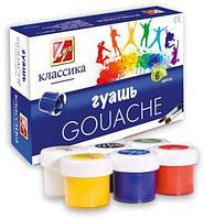 Краски Гуашь Луч Классика 6 цветов (19С 1275-08) баночки 20мл (Оригинал) уп24