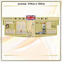 Кабинет Английского языка код S41022