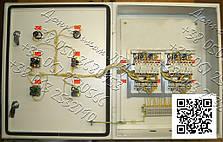 Я5434, РУСМ5434, Я5436, РУСМ5436  ящики управления реверсивными асинхронными электродвигателями, фото 3