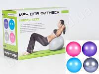 Мяч для фитнеса фитбол Profit ball диаметр 55 см. 4 цвета.