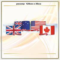 Кабинет Английского языка  код S46013