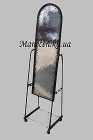 Зеркало производства Китай 32см