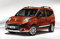 Защита двигателя Фиат Фиорино бензин (с 2007) Fiat Fiorino