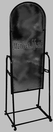 Зеркало М широкое 38см(черное), фото 2