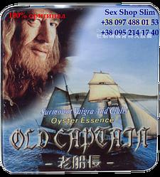 Капсулы для повышения потенции Старый капитан ( old captain ) Возбудитель для мужчин .