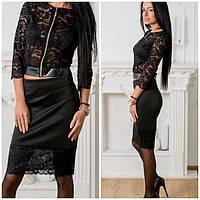 Красивая юбка низ кружевной