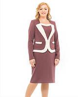 Женский  костюм  Инесса    больших размеров 50, 52, 54, 56