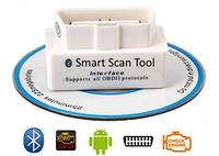 Автомобильный сканер Smart Scan Tool, Bluetooth, Android
