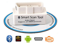 Smart Scan Tool Pro сканер для авто