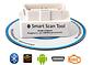 Автомобильный сканер Smart Scan Tool, Bluetooth, Android, фото 4