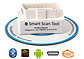 Smart Scan Tool Pro сканер для авто, фото 2