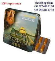 Возбуждающие лекарства для мужчин в Украине. Сравнить цены Капсулы для повышения потенции Старый капитан ( old captain )