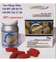 """""""Shark extract"""" (таблетки, 10 шт) Акулий экстракт таблетки для повышения потенции( экстракт акулы)"""