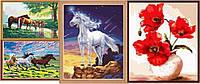 """Картина 1570-2,6 по номерам """"Маки, Лошадь"""" 40х50см, краски-акрил, кисть-3шт"""