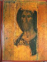 Печать икон, фото 1