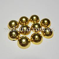 Полубусины блестящие, золото, 8 мм, 10 шт.