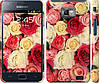 "Чехол на Samsung Galaxy S2 i9100 Розы 7 ""2899c-14"""