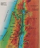 Библейская история Нового Завета. А.П. Лопухин, фото 3