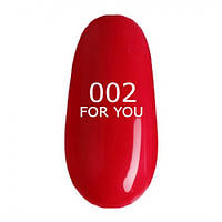 Гель лак для ногтей FOR YOU № 002 Малиново Красный, хамелеон